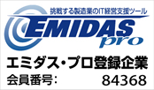 エミダス・プロ
